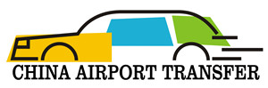 china airport transfer service